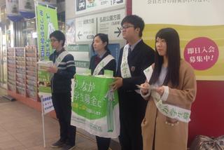 同じく青森県の弘前駅前拠点では、桜まつりに訪れた多数の観光客がご支援くださった