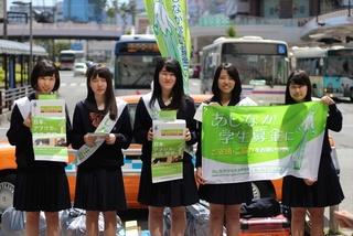 天気は快晴。高校生ボランティアの笑顔は太陽のように眩しかった(徳島県・徳島駅前拠点)