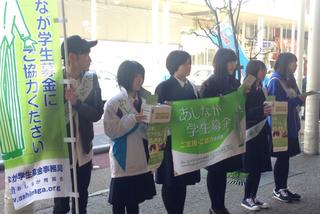 青森県のさくら野百貨店拠点では、ブロックリーダーの工藤大和が、力強く支援を訴えた