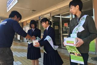 鳥取県では、昨年秋(第93回)は募金前日に発生した鳥取県中部地震の影響で急遽中止したため、一年ぶりの実施(鳥取県・鳥取駅前拠点)
