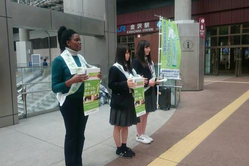 石川県の金沢駅拠点には、アフリカ・ウガンダからの留学生も参加した